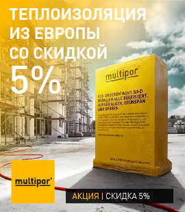 news_multipor_sale-04.jpg